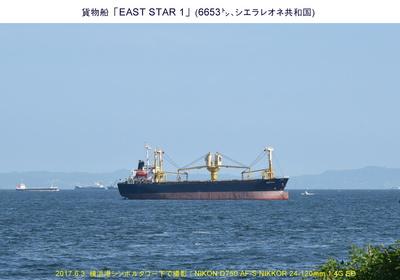 0603EAST STAR.jpg