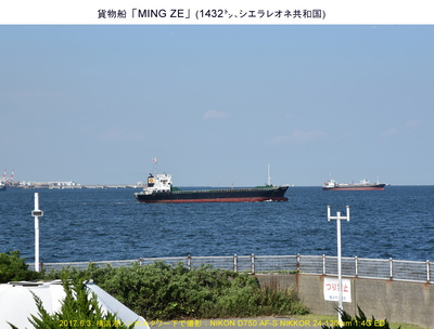 0603MING ZE.jpg