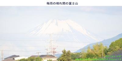 0605富士山.jpg