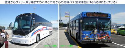 0702カナダのバス.jpg
