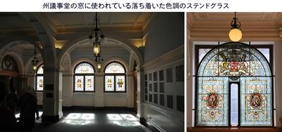 0703議事堂窓.jpg