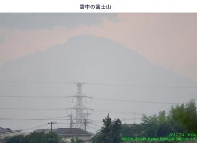 0704富士山.jpg