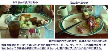 0714昼食.jpg