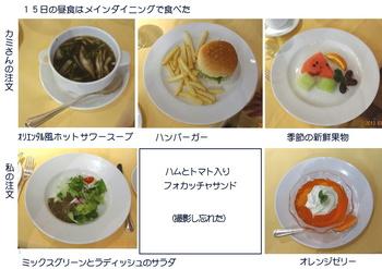 0715昼食.jpg
