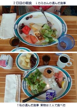 0715朝食.jpg