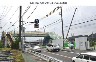 0801西谷歩道橋1.jpg