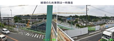 0801西谷歩道橋2.jpg