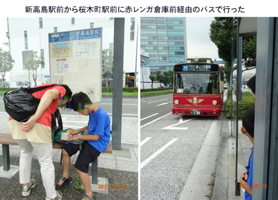 0826鉄道&虫.jpg