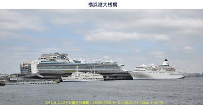 0905大桟橋.jpg