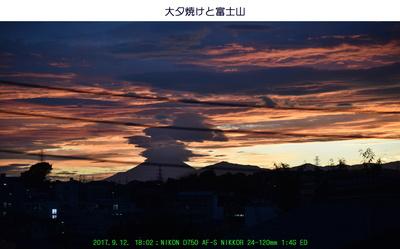 0912夕焼け.jpg