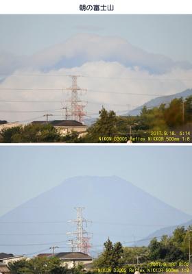 0918富士山.jpg