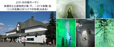 0921体験-21℃.jpg