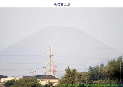 0921富士山.jpg
