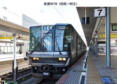 1004普通967M.jpg