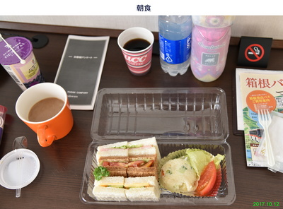 1012朝食.jpg