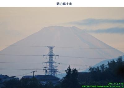 1103富士山.jpg