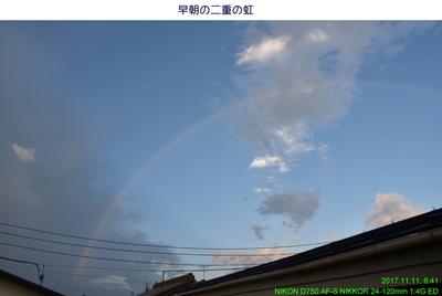1111朝の虹2.jpg