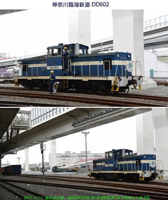 1111神奈川臨海.jpg