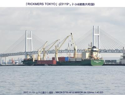 1113RICKMERS TOKYO.jpg