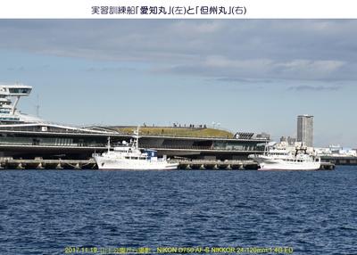 1119訓練船.jpg