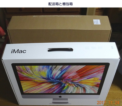 1124iMac-1.jpg