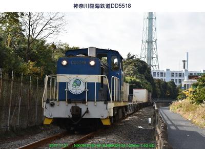 1127DD5518.jpg