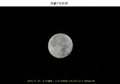 1127満月.jpg