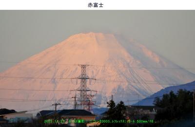 1127赤富士.jpg