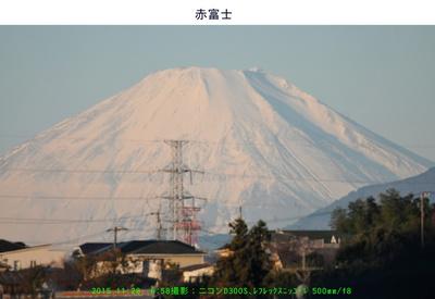 1128赤富士.jpg