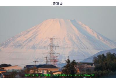 1129赤富士.jpg