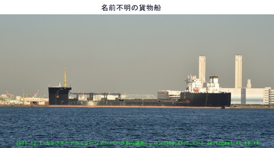 1201矩形貨物船.jpg