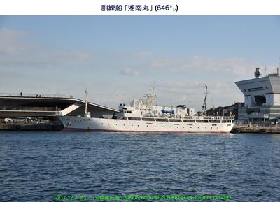 1202湘南丸.jpg