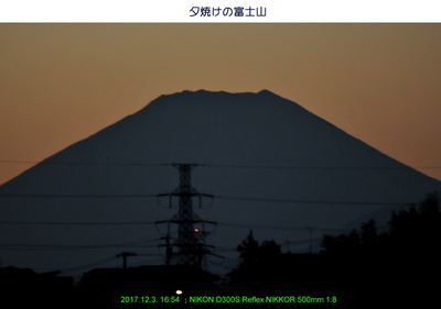 1203夕富士.jpg