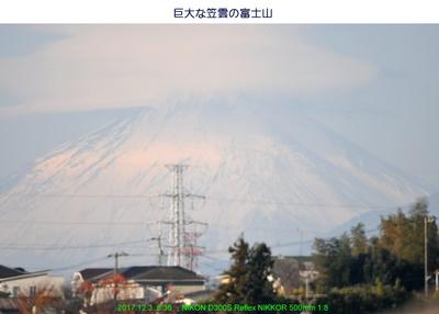 1203富士山.jpg