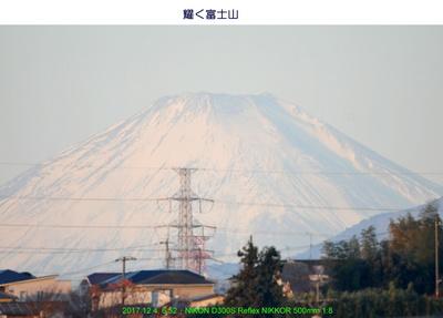 1204富士山.jpg