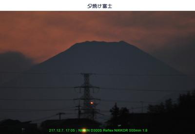 1207夕富士.jpg