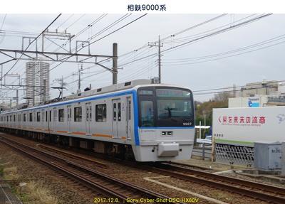 12089000系.jpg