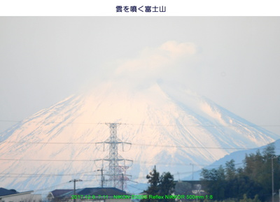 1208富士山.jpg