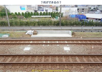 1208相鉄何だ.jpg