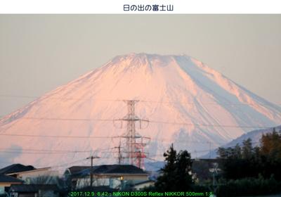 1209富士山.jpg