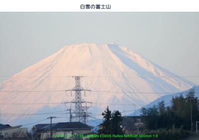 1211富士山.jpg