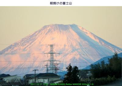 1217富士山.jpg