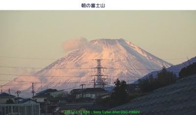 1217富士山0.jpg