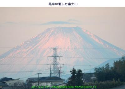 1222富士山.jpg