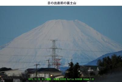 20151218富士山.jpg