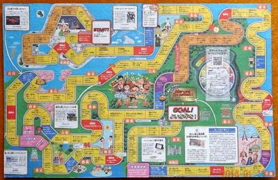 20151219人生ゲーム1.jpg