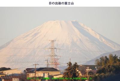 20151219富士山.jpg