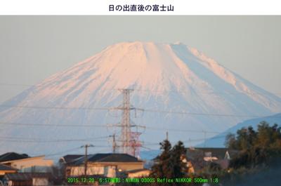 20151220富士山.jpg