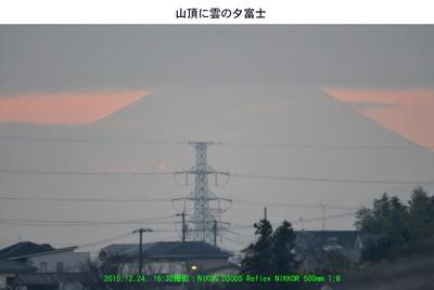 20151224富士山.jpg