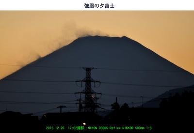 20151226富士山.jpg
